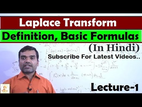 Laplace Transform in Hindi(Lecture 1)