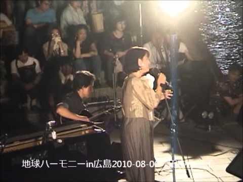 地球ハーモニーin広島2010-08-06田中ルミ子.wmv