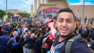 جماهير غفيرة تستقبل المنتخب اليمني للناشئين في العاصمة صنعاء 😍😍