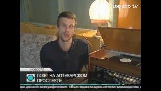 Смотреть видео Санкт-Петербург. Новости. Город онлайн