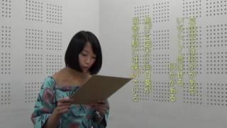 夏を代表する詩・中原中也の「夏の日の歌」を竹内アナが朗読しました。...