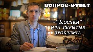 видео УЖКХ: замена стояка отопления