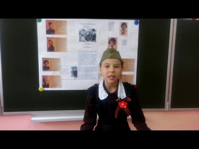 Изображение предпросмотра прочтения – ОксанаШпак читает произведение «Мальчик из села Поповка.» С.Я.Маршака