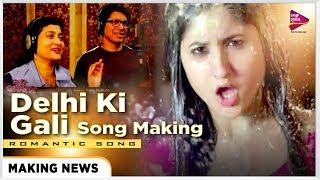 Gambar cover E NEWS   Delhi Ki Gali Song Making   Ollywood News