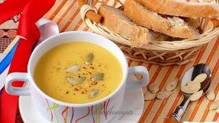 Французский суп пюре из тыквы