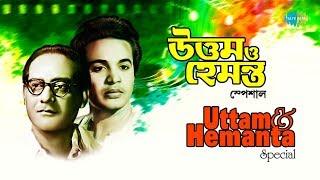 Weekend Classics Radio Show | Uttam & Hemanta Mukherjee Special | Kichhu Galpo, Kichhu Gaan