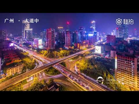 This is China: 148-second time lapse video captures 100 Chinese cities from sunrise to sunset