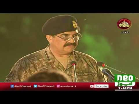 Raheel Sharif Speech In PACES Games Closing Ceremony | Fortress Stadium Lahore | Neo News
