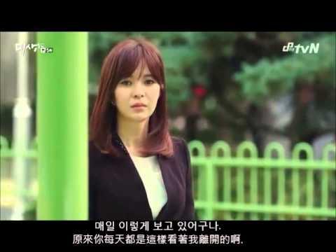 08 看韓劇學韓文:未生 之「職業媽媽在哪都是罪人....」_韓字中字 - YouTube
