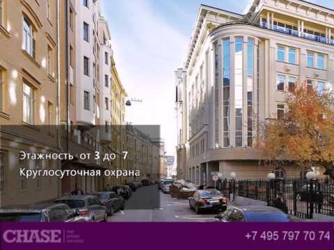 ЖК У Патриарших - аренда квартир, продажа квартир