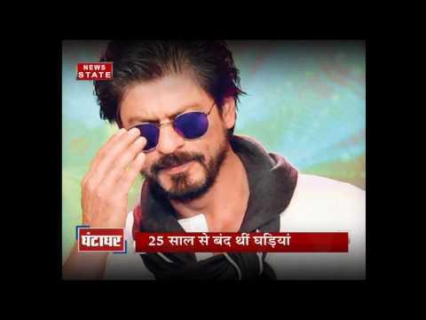 Meerut: Bollywood actor Shahrukh Khan helps to repair Ghantaghar