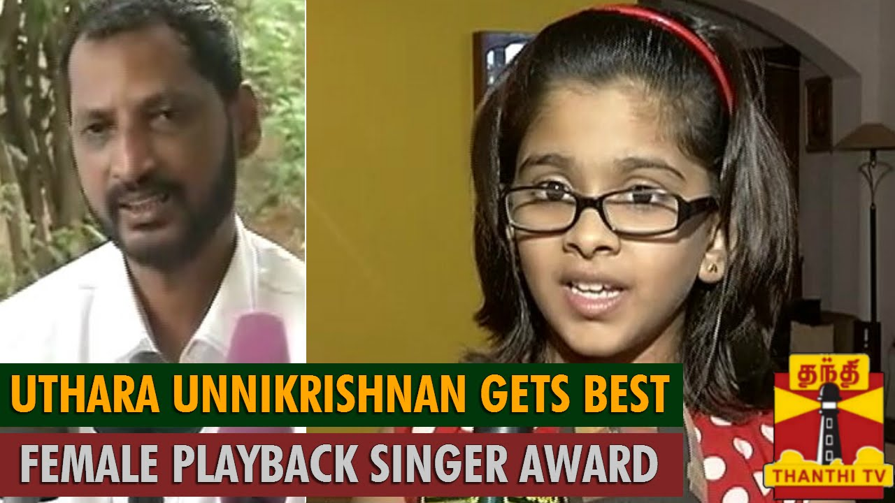 uthara unnikrishnan saivam song mp3