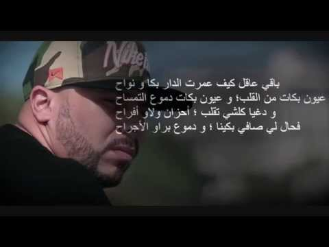 music muslim lmarhoum
