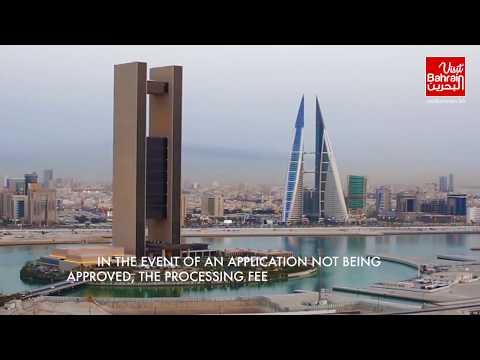 Bahrain Visit Visa Application Process