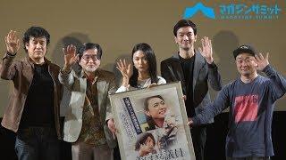 3月16日から公開の映画『美しすぎる議員』。 14日、渋谷ユーロライブに...
