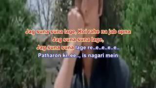 Jag Soona Soona Lage original Soundtrack-Om Shanti Om