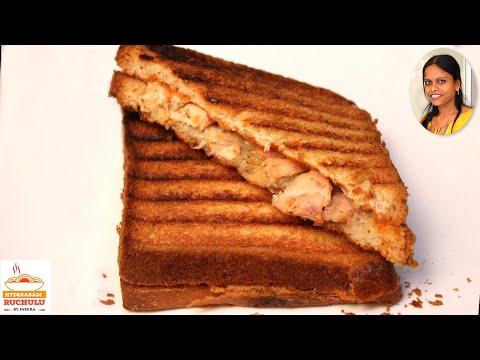 Chicken Sandwich Recipe | Bread Sandwich | Simple and Easy Breakfast Recipes