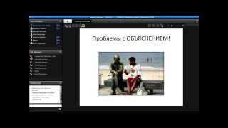 видео Анализ социальных сетей