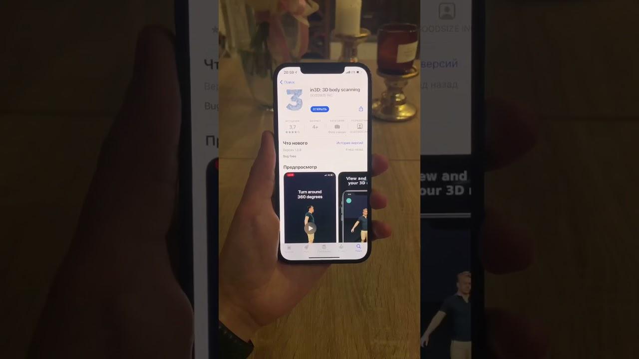 Модель из GTA на iPhone