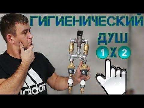 0 - Змішувач з автоматичним регулюванням температури