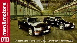 mercedes benz s320 vs lexus ls400 comparison review 1997