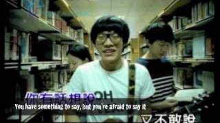 [ENG SUB] [MV] Crowd Lu 盧廣仲-OH YEAH!