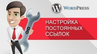 видео Добавление фотографий и галерей картинок для WordPress (WordPress для начинающих)