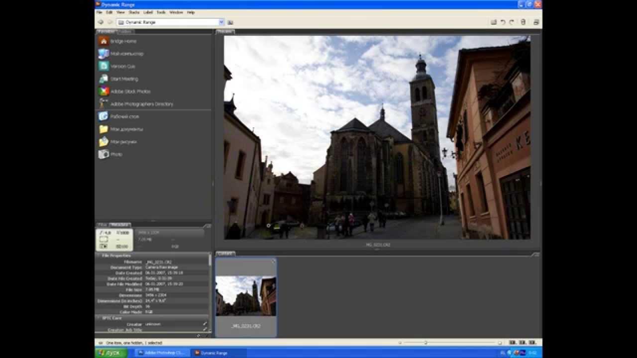 Цифровое фото Урок 1 - YouTube