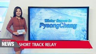 Team Korea eyes gold in 3,000m women's short track relay