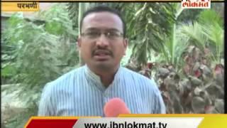 IBN Lokmat GAVAKADCHYA BATMYA 29 January 2016 (Full News Bulletin)