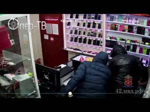 В Ленинске-Кузнецком будут судить грабителей ломбарда