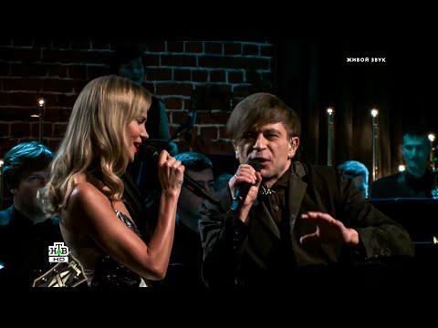 Би-2 feat. Глюкоза — С тобой (LIVE с оркестром @ Новогодний квартирник НТВ у Маргулиса)