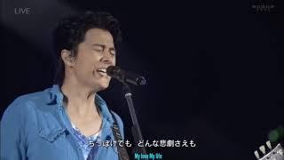 蛍 [福山雅治] 福山雅治 動画 19