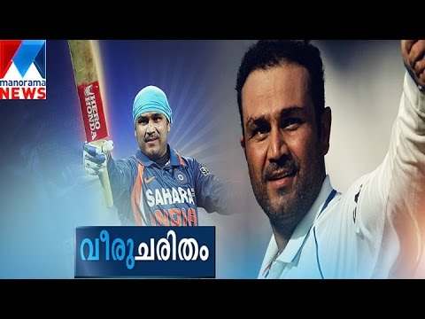 Viru: In a league of his own | Manorama News