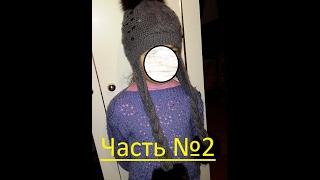 Детская ШАПКА ЧАСТЬ №2.Вязание спицами! Подробный видеоурок!Knitting