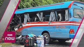 Tuyên Quang: Đoàn từ thiện gặp nạn, 2 cô giáo tử vong