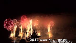 【大迫力!至近距離!】教祖祭PL花火芸術:過去6回のフィナーレ比較 2012-2017