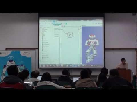 NAO Robot Course - Part 1