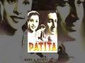 Patita - Full Classic Movie