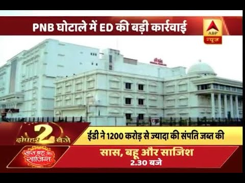 PNB Scam: ED attaches Rs 1,217 cr assets of Mehul Choksi group