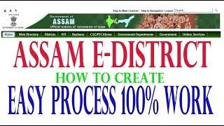Wie erstellen assam e-district-Konto 100% getestet