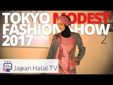 TOKYO MODEST FASHION SHOW 2017【Digest Video】