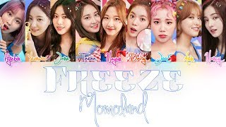 MOMOLAND – 꼼짝마 (Freeze!) Color Coded Lyrics HAN/ROM/ENG