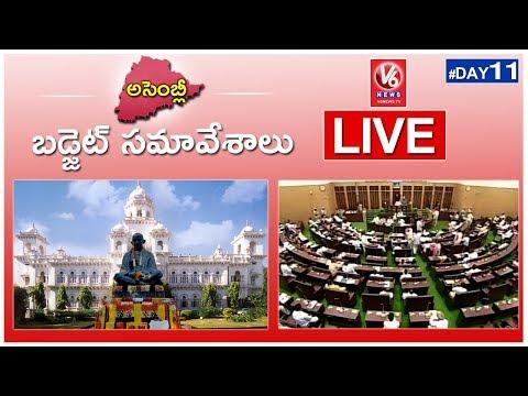Telangana Assembly Live | TS Assembly Budget Session 2018 | (25-03-2018)
