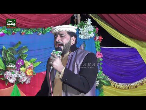 SHARAFAT ALI QADRI | SOHN RAB DI AE QURAAN | NEW BEAUTIFULL MANQBAT MOLA HUSSAIN 2020