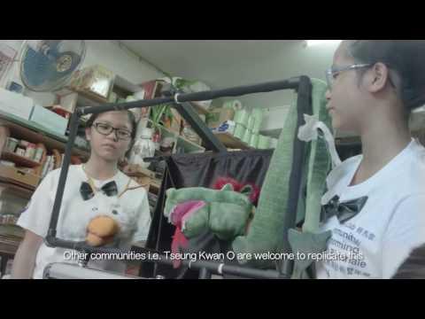「藝.花火」: 藝術宅急變 - 紀錄短片 | Ignite: Art Guerilla - Documentary