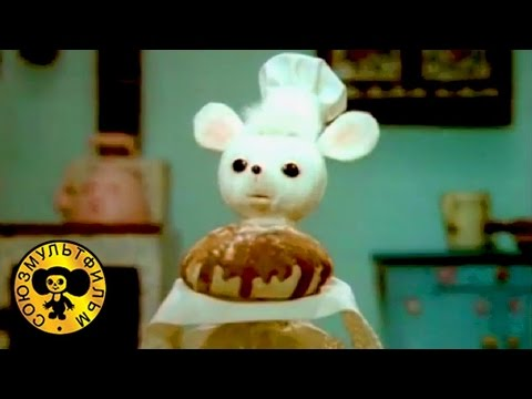 Белая мышь мультфильм