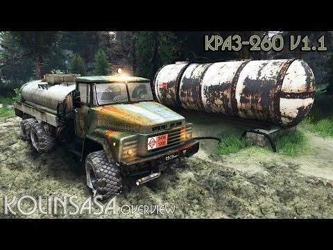 КрАЗ-260 v1.1