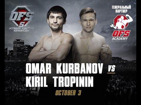 OFS 5 Kiril Tropinin (Serb) vs Omar Kurbanov (RUS)
