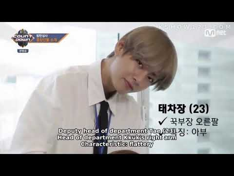[ENG SUB] BTS countdown - Office skit part 1